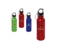 MB 017 Metal Sports Bottle